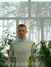 Конев Дмитрий