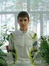 Корчак Дмитрий