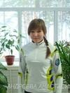 Андреева Анастасия