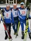 Валентина Новикова (№2), Михаил Белов (№1) и Полина Медведева (№23)