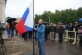 Евгений Дементьев и флаг России