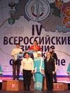 IVВсероссийские зимние спортивные сельские игры