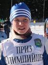 Ситник Наталья