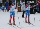 На старте четвертьфинала Инна Смирнова и Ольга Царева