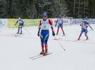 Юлия Тихонова выигрывает свой четвертьфинальный забег