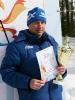 Александр Халямин